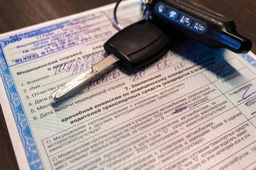 медицинская комиссия на водительские права