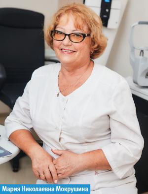 Врач-офтальмолог Мария Николаевна Мокрушина